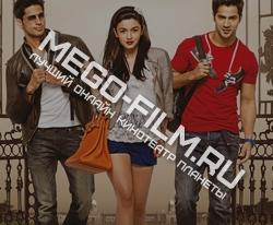 Бесплатные индийские сериалы онлайн