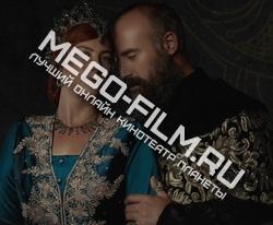 Смотреть турецкие сериалы бесплатно