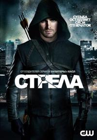 Сезон все серии смотреть онлайн
